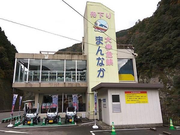 IMG_034大步危峽觀光遊船.jpg