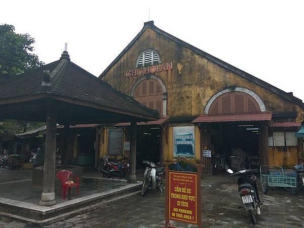 IMG_037中央市場(Central Market).jpg