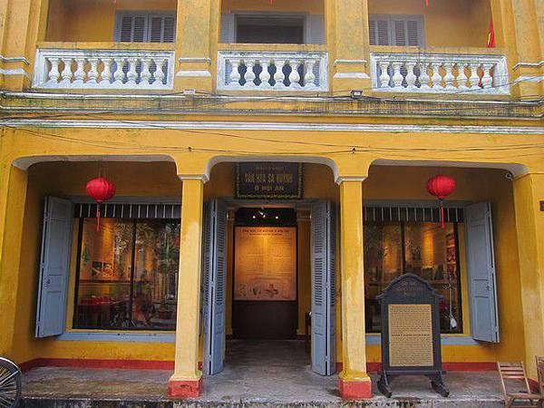 IMG_041沙黃文化博物館(Museum of Sa Huynh Culture) .jpg