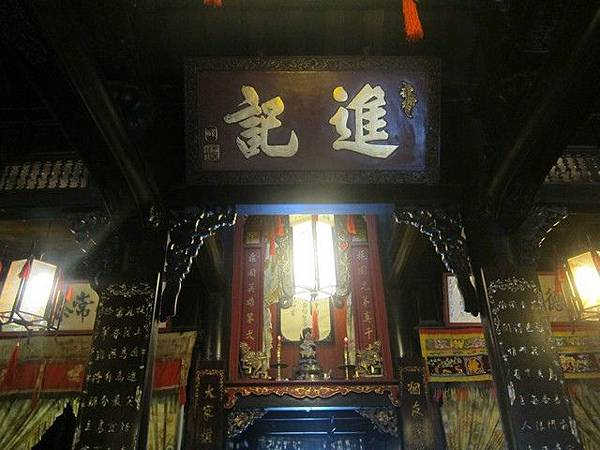 IMG_044進記(Tan Ky House).jpg