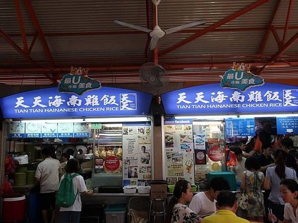 IMG_036天天海南雞飯.jpg