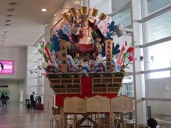 IMG_002博多祇園山笠祭.jpg