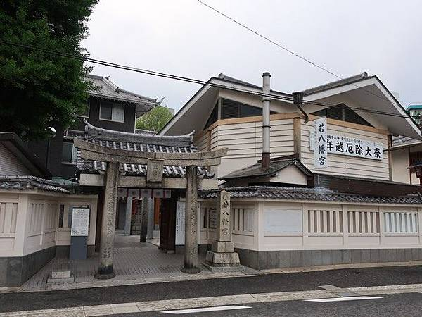 IMG_039若八幡宮.jpg