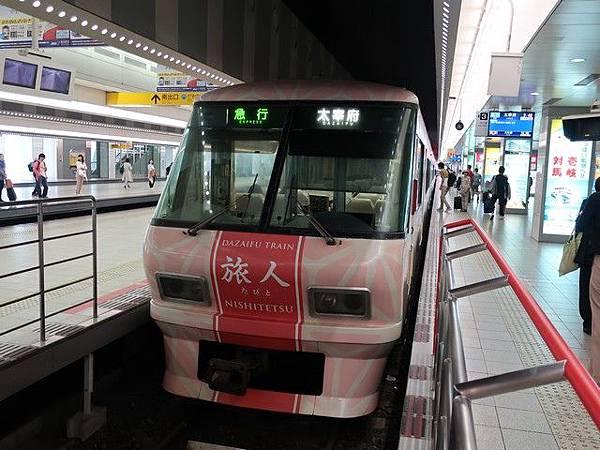 IMG_003太宰府旅人觀光列車.jpg