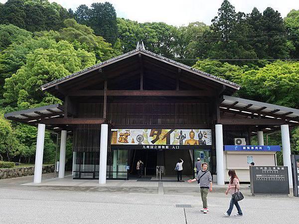 IMG_036九州國立博物館.jpg