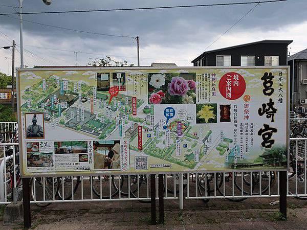 IMG_005筥崎宮.jpg