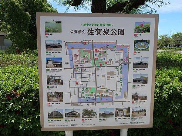 IMG_031佐賀城公園.jpg