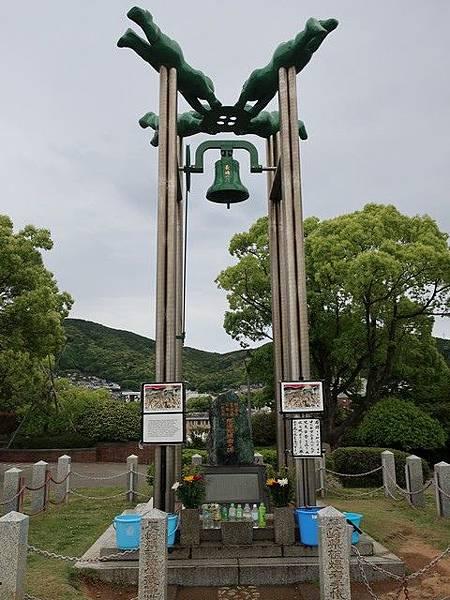 IMG_017和平之鐘.jpg