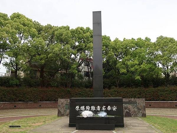 IMG_014原爆落下中心地碑.jpg