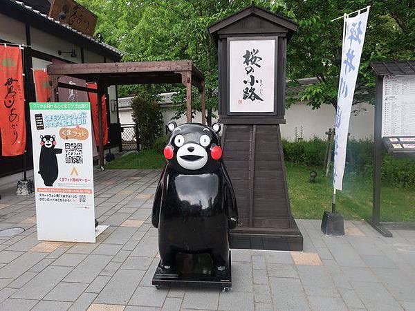 IMG_012城彩苑 櫻之小路.jpg