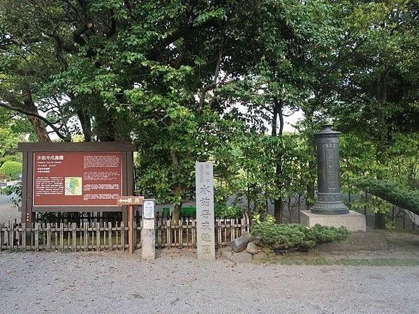 IMG_037水前寺成趣園.jpg