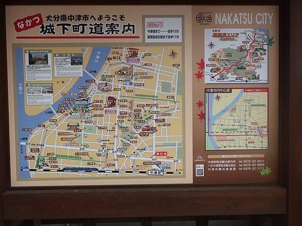 IMG_003城下町案內圖.jpg