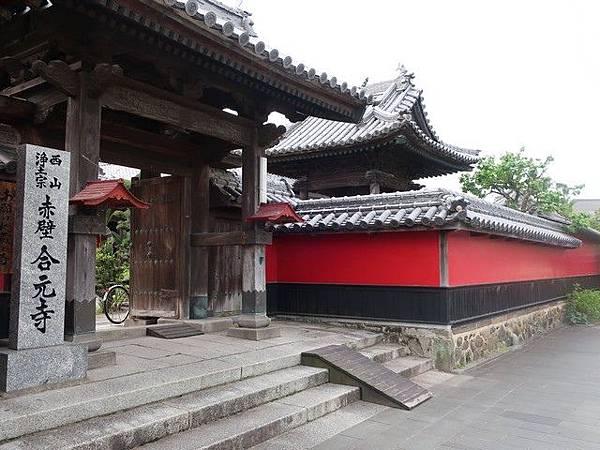 IMG_004赤壁合元寺.jpg