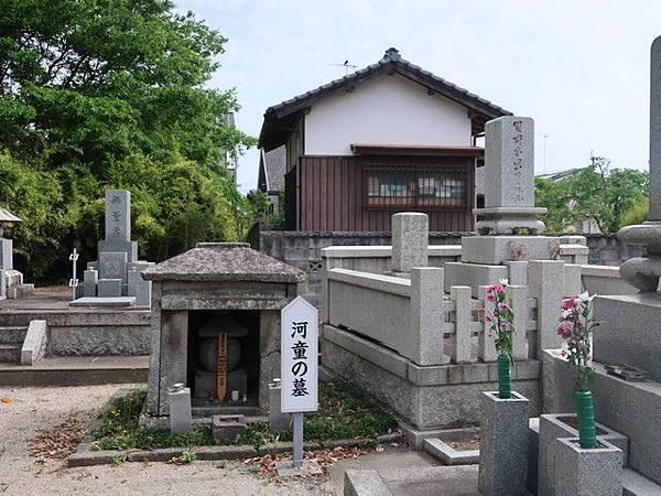 IMG_011河童之墓.jpg