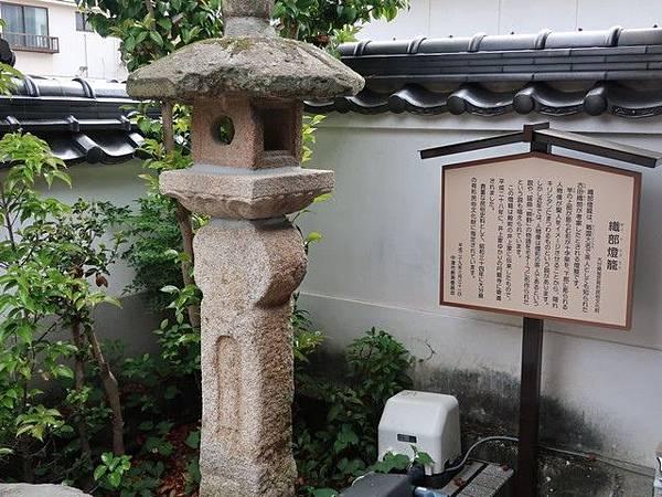 IMG_015織部燈籠.jpg