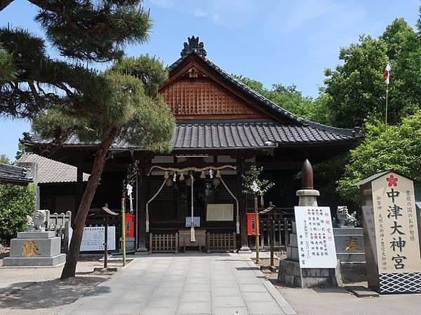 IMG_037中津大神宮.jpg