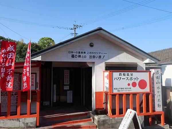 IMG_031成田山不動院.jpg