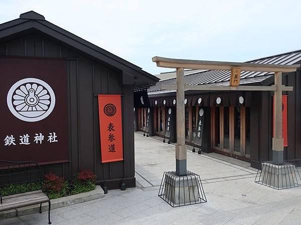 IMG_035鐵道神社.jpg