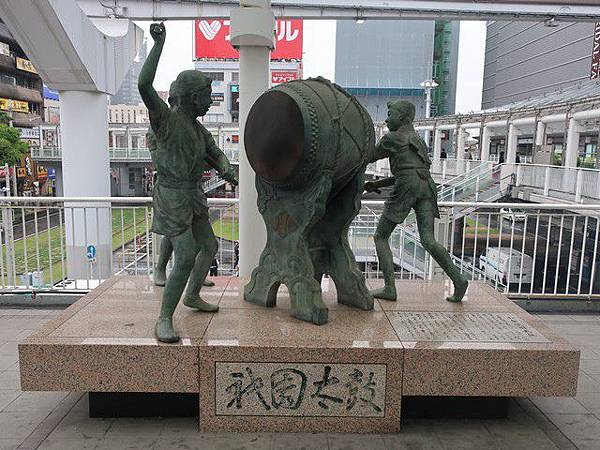 IMG_002祇園太鼓.jpg