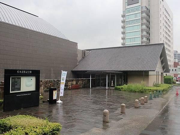 IMG_043松本清張記念館.jpg