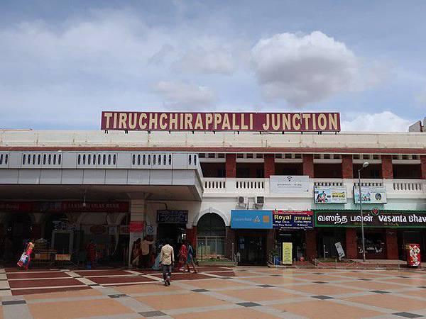IMG_001Trichy Junction.jpg