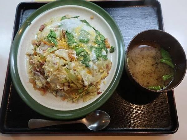 IMG_042沖繩風什錦飯.jpg