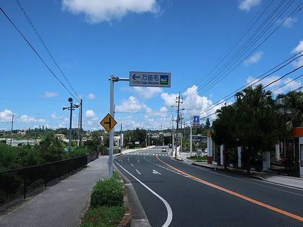 IMG_023恩納村役場前.jpg