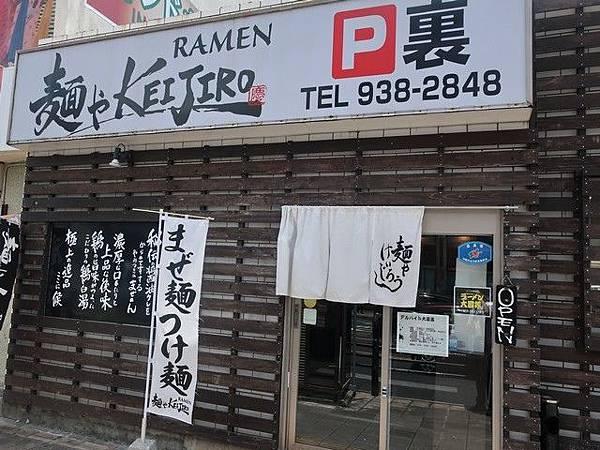 IMG_025Keijiro.jpg