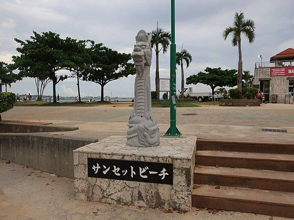 IMG_045日落海灘.jpg