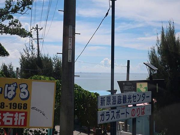 IMG_017新原海灘.jpg