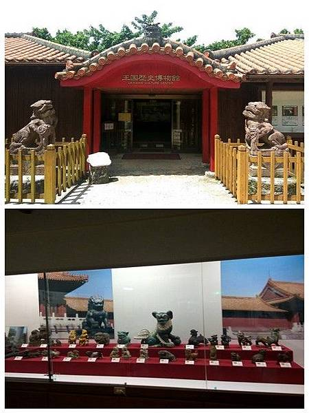 IMG_037王國歷史博物館.jpg