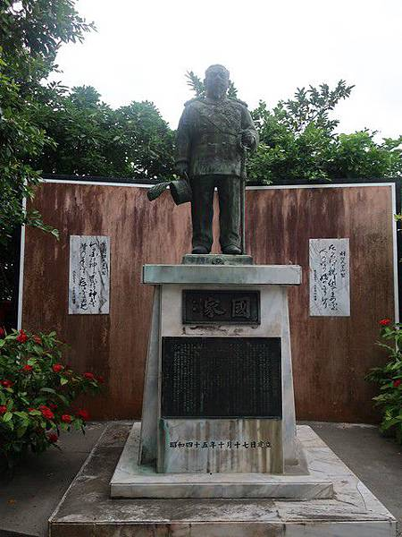 IMG_026明治天皇銅像.jpg