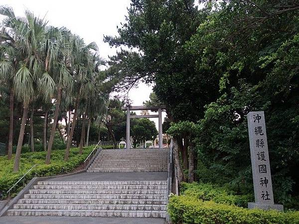 IMG_039沖繩縣護國神社.jpg