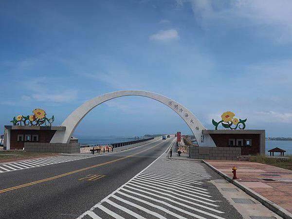 IMG_038澎湖跨海大橋.jpg