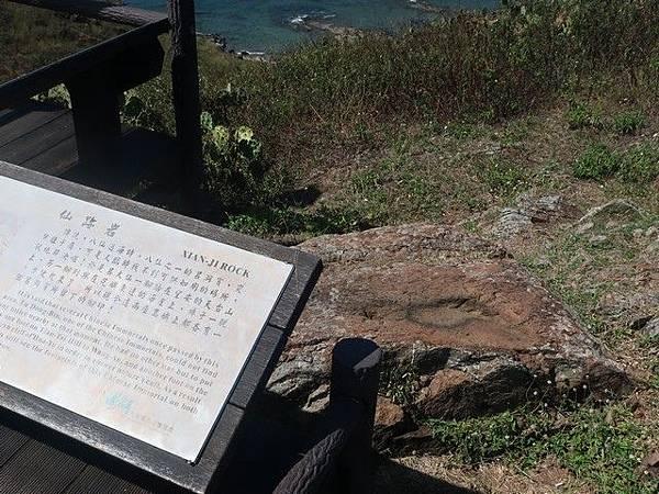 IMG_039仙跡岩.jpg