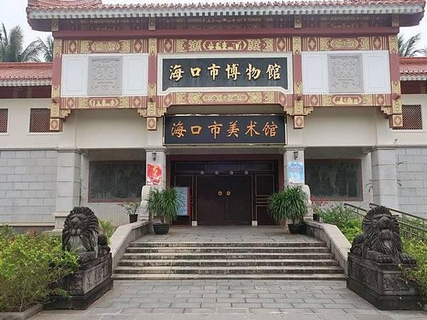 IMG_035海口市博物館.jpg