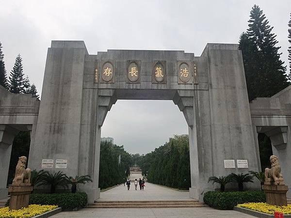 IMG_002黃花崗公園.jpg