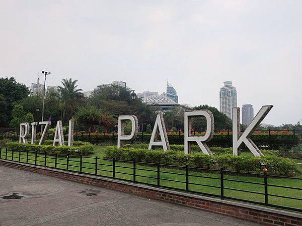 IMG_006黎剎公園(Rizal Park).jpg
