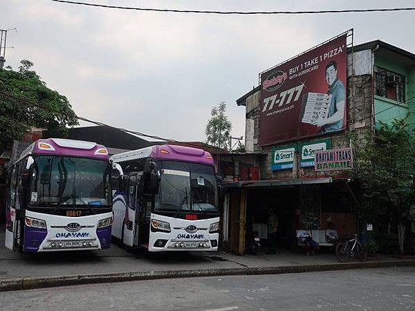 IMG_005Ohayami Bus.jpg