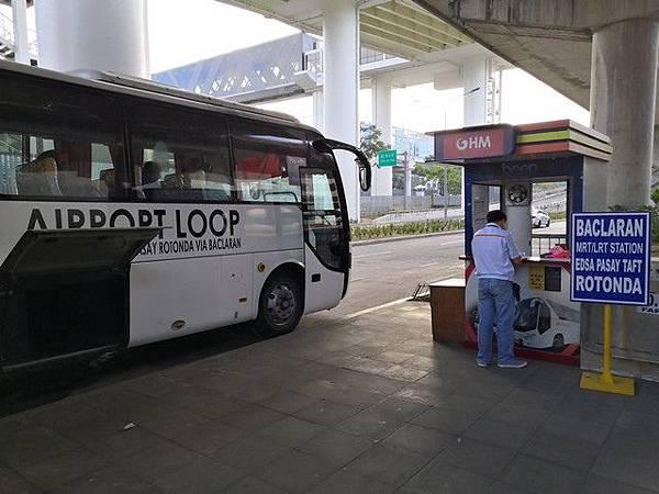 IMG_001Airport Loop Bus.jpg