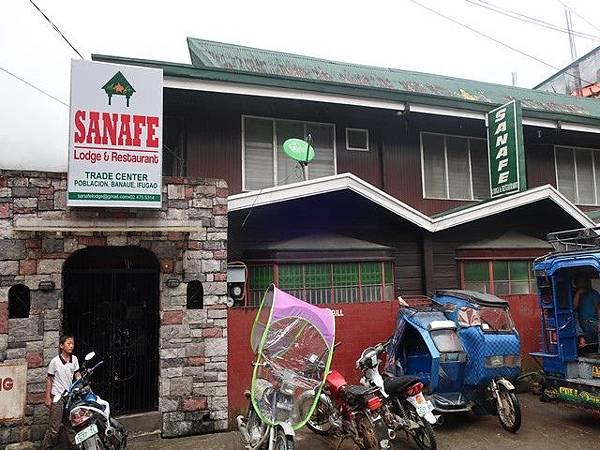 IMG_006Sanafe Lodge and Restaurant.jpg