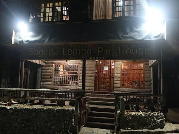 IMG_025薩加達檸檬派屋(Sagada Lemon Pie House).jpg