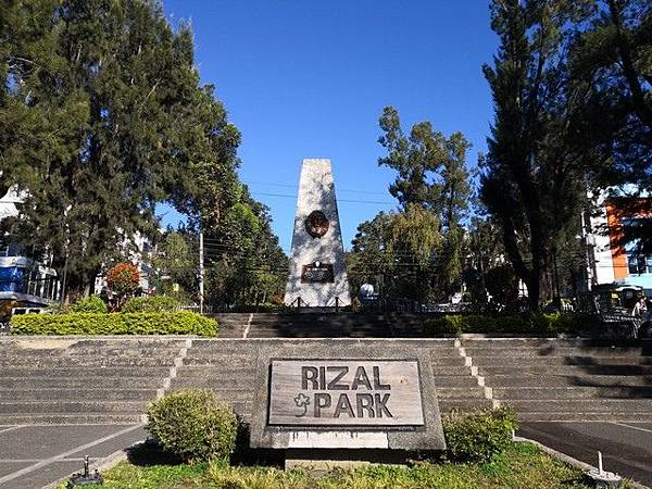 IMG_020Rizal Park.jpg