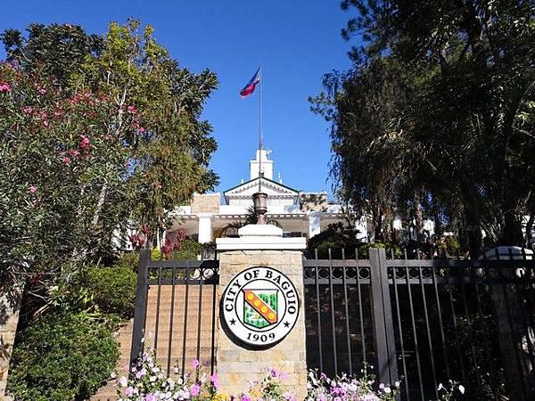 IMG_022City Hall Baguio.jpg