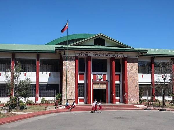 IMG_030Baguio City High School.jpg