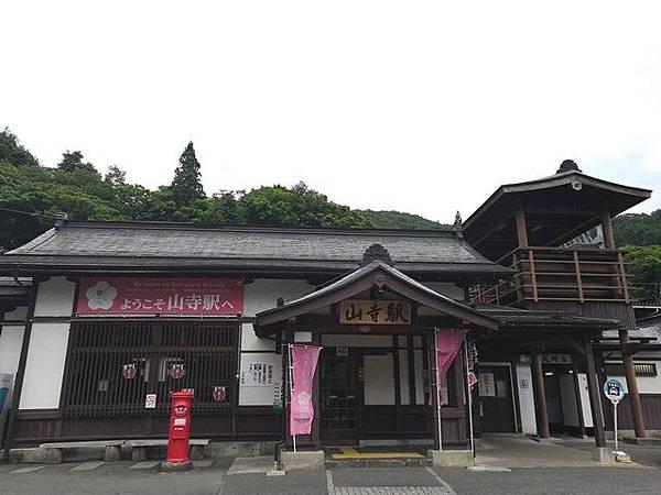 IMG_001山寺站.jpg