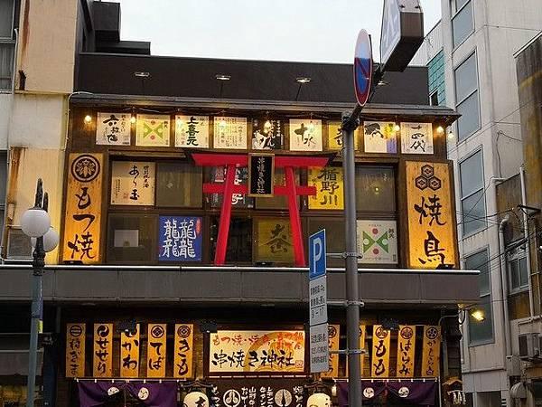 IMG_047串燒神社.jpg