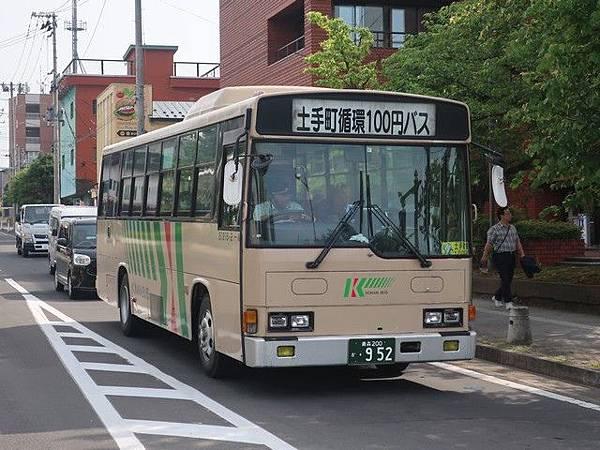 IMG_002土手町循環100円巴士.jpg