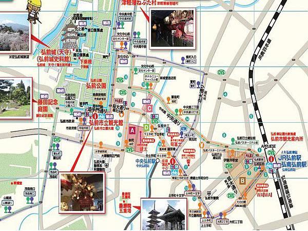 IMG_003弘前散策地圖.jpg