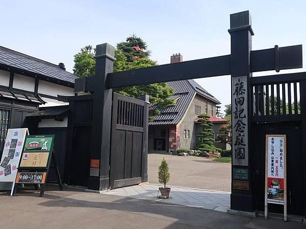 IMG_032藤田記念庭園.jpg